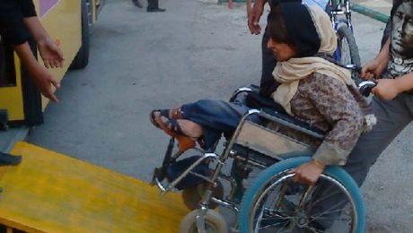 قوانین مناسبسازی محیط شهری و میزان ضمانت اجرایی آنها در ایران