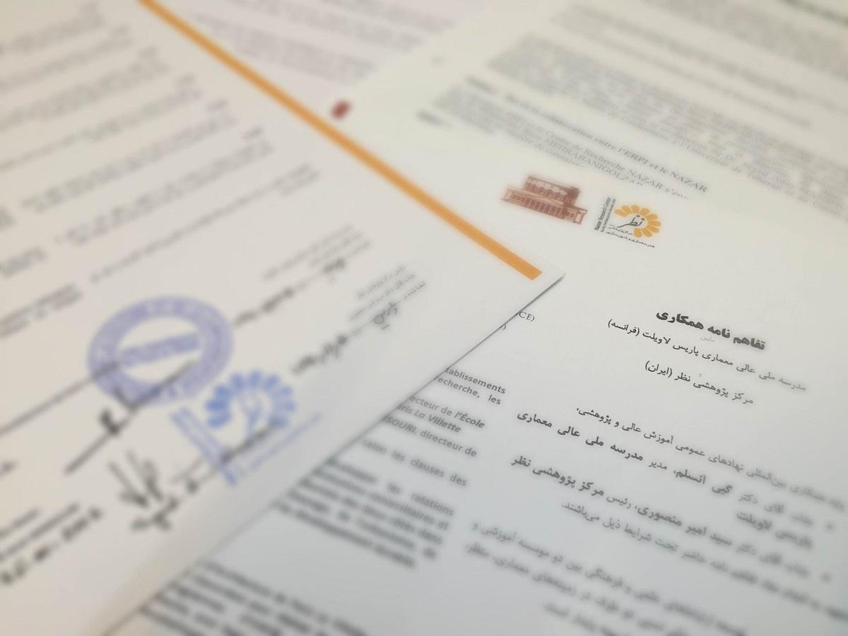 پذیرش بدون کنکور دانشجو در دوره دکتری مشترک ایران و فرانسه
