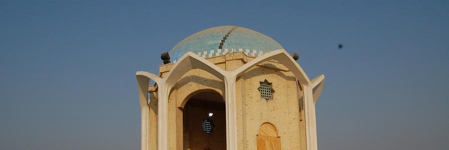 یادمانهای شهدا در ایران و کاستیهای آنها از منظر مفهومی و محتوایی