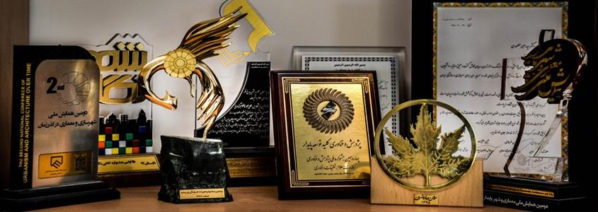 Award Nazar Research Center َ
