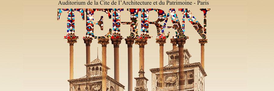 همایش احیای مرکز تاریخی تهران در پاریس برگزار شد