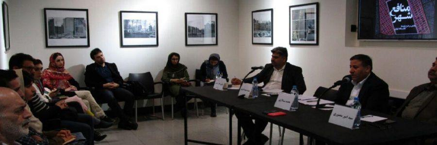 میزگرد «بررسی تأثیرات طرح توسعه دانشگاه بر منافع شهر تهران» برگزار شد
