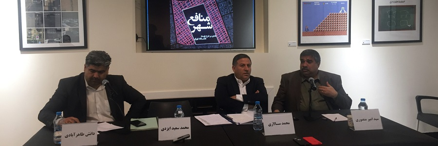 میزگرد «بررسی تأثیرات طرح توسعه دانشگاه بر منافع شهر تهران» برگزار شد.