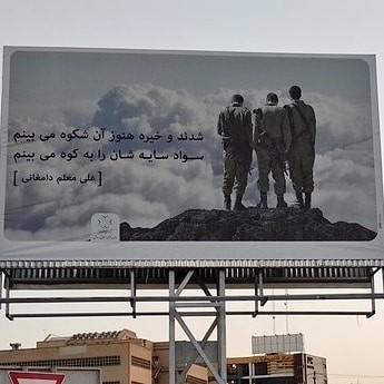 عکس سه سرباز